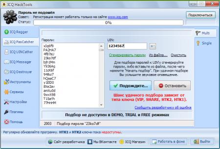 ICQ HackTools